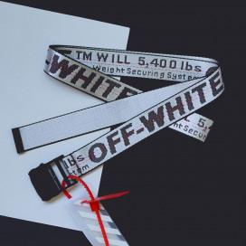 Ремень Off-white белый mages.by