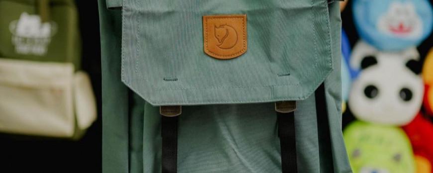 Купить рюкзак Foldsack no.1